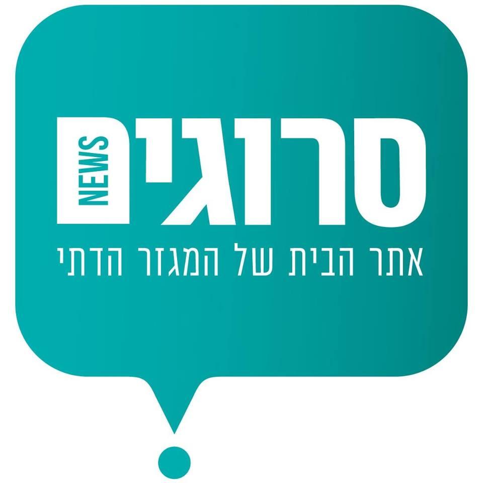 לוגו אתר סרוגים - מתוך דף הפייסבוק